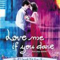 Love Me If You Dare - Cesaretin Var Mı Aşka? (2003)
