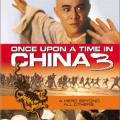 Once Upon a Time in China 3 (1993)
