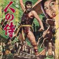 Yedi Samuray - Seven Samurai (1954)