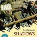 Shadows of Forgotten Ancestors - Unutulmuş Ataların Gölgeleri (1965)